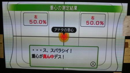 f:id:kensuke_jp:20090325051800j:image