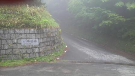 f:id:kensuke_jp:20090506082300j:image