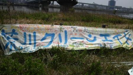 f:id:kensuke_jp:20090523105900j:image