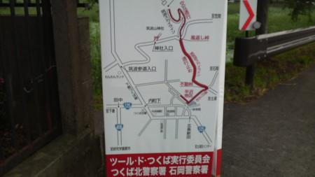 f:id:kensuke_jp:20090613060800j:image