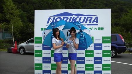 f:id:kensuke_jp:20090830101800j:image