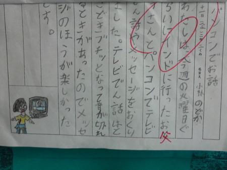 f:id:kensuke_jp:20091025102800j:image