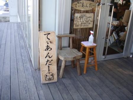 f:id:kensuke_jp:20091106093347j:image