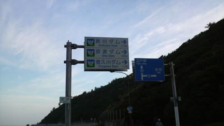 f:id:kensuke_jp:20091107073300j:image