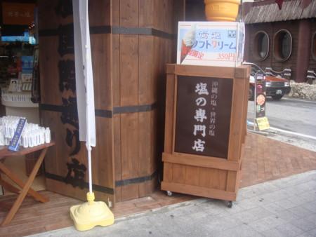 f:id:kensuke_jp:20091110082022j:image