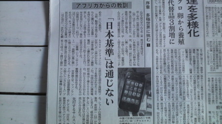 f:id:kensuke_jp:20091118075500j:image