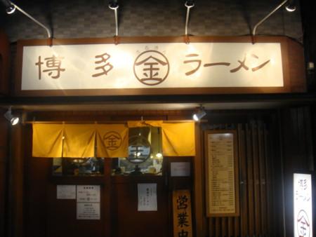 f:id:kensuke_jp:20091128202435j:image