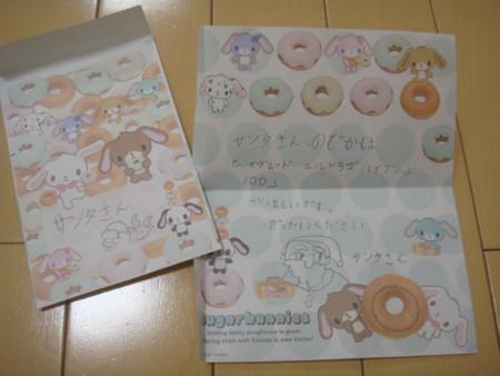 f:id:kensuke_jp:20091228042759j:image