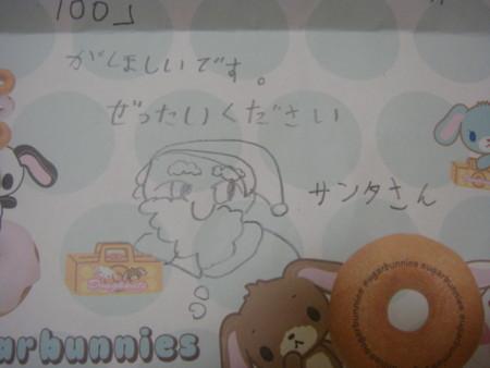 f:id:kensuke_jp:20091228042809j:image