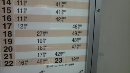 f:id:kensuke_jp:20091229200700j:image