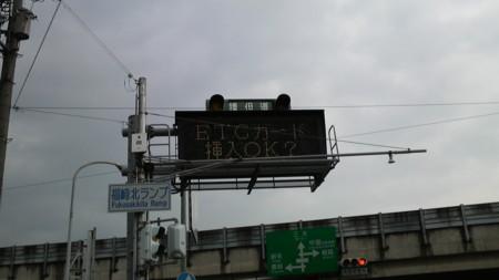 f:id:kensuke_jp:20091230123700j:image