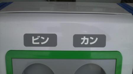 f:id:kensuke_jp:20091231124900j:image