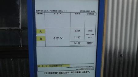 f:id:kensuke_jp:20091231151000j:image