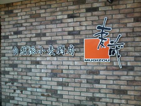 f:id:kensuke_jp:20100124121300j:image
