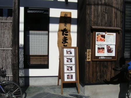 f:id:kensuke_jp:20100206133834j:image