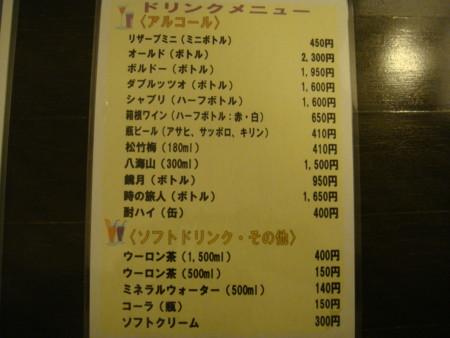f:id:kensuke_jp:20100206200034j:image