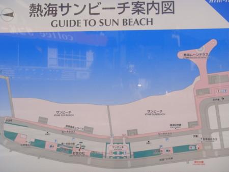 f:id:kensuke_jp:20100207094758j:image