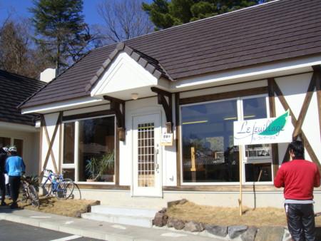 f:id:kensuke_jp:20100207115248j:image