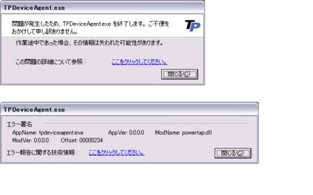 f:id:kensuke_jp:20100308135856j:image