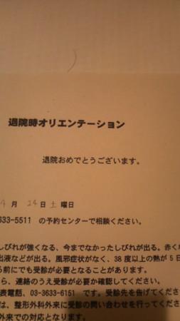 f:id:kensuke_jp:20100416182800j:image