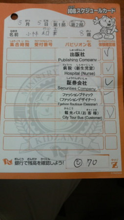 f:id:kensuke_jp:20100505212800j:image