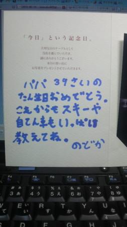 f:id:kensuke_jp:20100516214500j:image