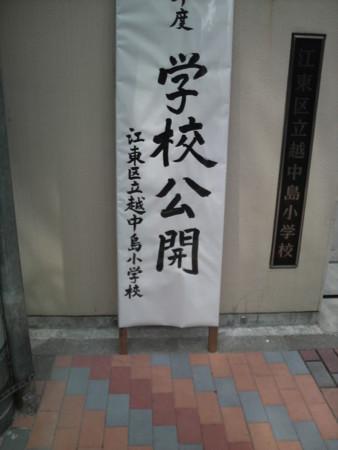 f:id:kensuke_jp:20100620143600j:image