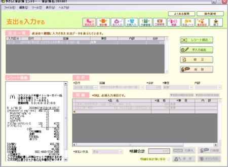 f:id:kensuke_jp:20100716110505j:image
