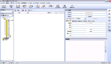 f:id:kensuke_jp:20100716110809j:image
