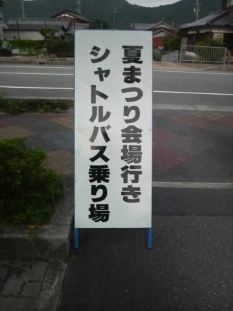 f:id:kensuke_jp:20100815174600j:image