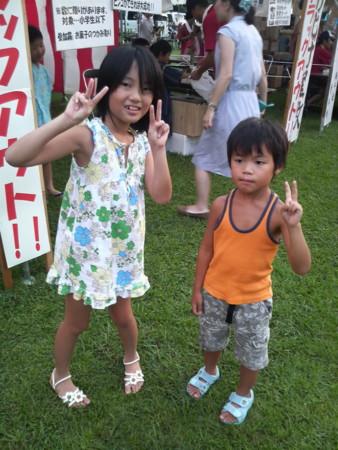 f:id:kensuke_jp:20100815183000j:image