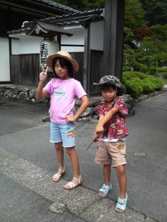 f:id:kensuke_jp:20100816131900j:image