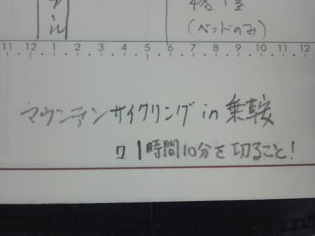 f:id:kensuke_jp:20100902193200j:image