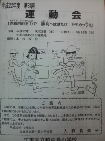 f:id:kensuke_jp:20100915063400j:image