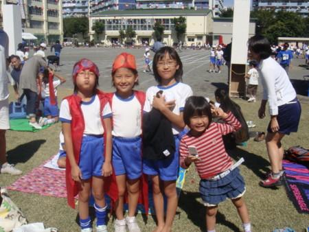 f:id:kensuke_jp:20100926123226j:image
