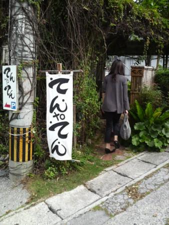 f:id:kensuke_jp:20101112132000j:image