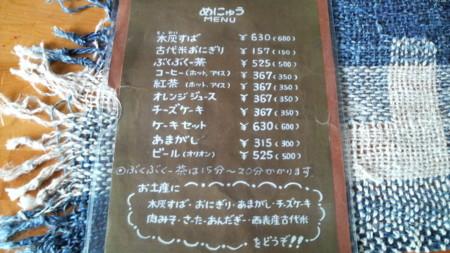 f:id:kensuke_jp:20101112132800j:image