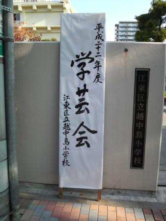 f:id:kensuke_jp:20101127085600j:image
