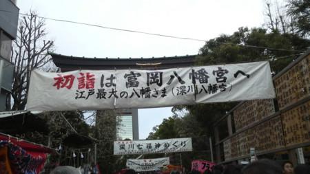 f:id:kensuke_jp:20110101154400j:image