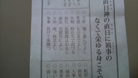 f:id:kensuke_jp:20110101161800j:image