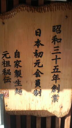 f:id:kensuke_jp:20110108125000j:image