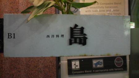 f:id:kensuke_jp:20110115195600j:image