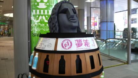 f:id:kensuke_jp:20110221114600j:image