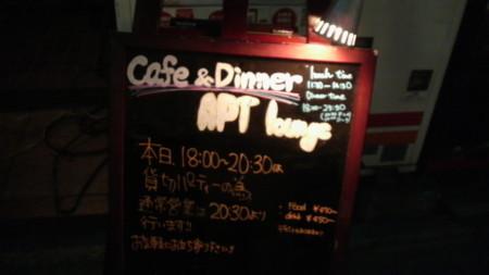 f:id:kensuke_jp:20110319181400j:image