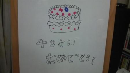 f:id:kensuke_jp:20110515192300j:image