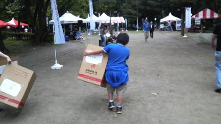 f:id:kensuke_jp:20111001091100j:image