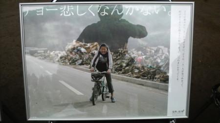 f:id:kensuke_jp:20111001093700j:image
