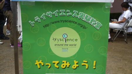 f:id:kensuke_jp:20111001095300j:image