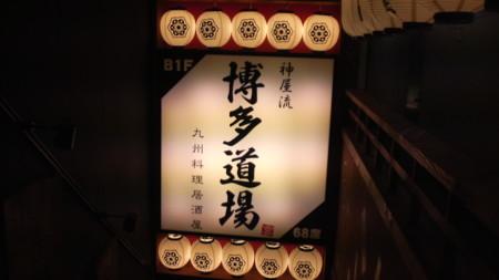 f:id:kensuke_jp:20111022191500j:image