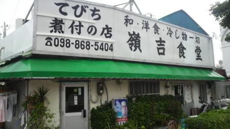 f:id:kensuke_jp:20111111122900j:image